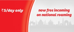 Airtel-free-National-Roaming